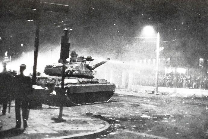 tank on 17th of November 1973
